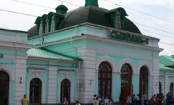 ЖД Вокзал ЖД вокзал Сызрань-1